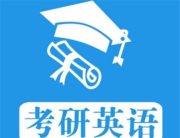 MBA考研英语作文的五种判分标准