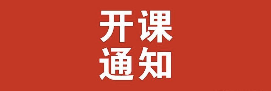 """5月16日郑州太奇MBA逻辑大讲堂-----""""亮点逻辑,点亮人生!"""""""